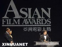 asian film awards (кинопремия, 2010)